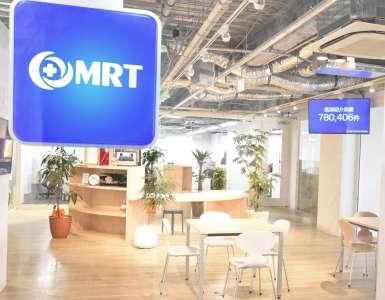 MRTのアルバイト情報
