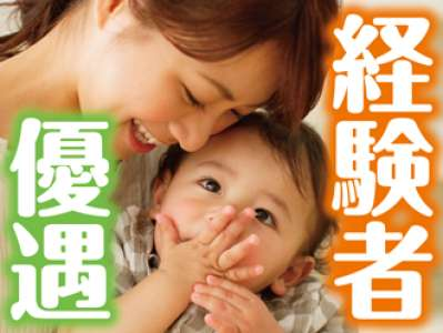 株式会社ニッソーネット南大阪支社(M-21283)のアルバイト情報