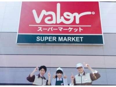 バロー小松東店のアルバイト情報