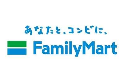 ファミリーマート 中村橋駅西店のアルバイト情報