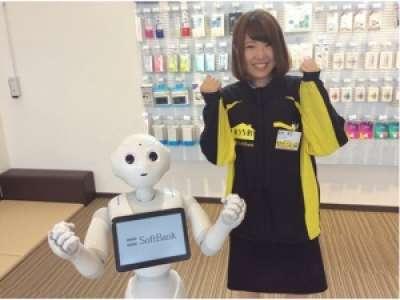 ソフトバンクArio上田/株式会社エムデジのアルバイト情報