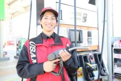 西日本宇佐美 19号瑞浪バイパス店のアルバイト情報