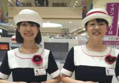 イオンモール 水戸内原 【西新サービス株式会社】のアルバイト情報