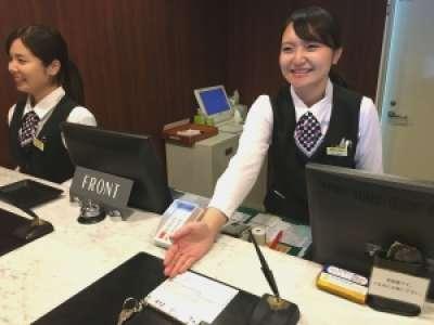 スマイルホテル米子のアルバイト情報