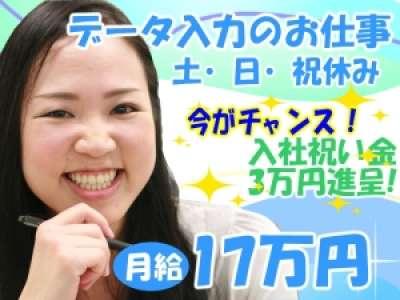 バーチャレクス・コンサルティング株式会社 袋井02のアルバイト情報