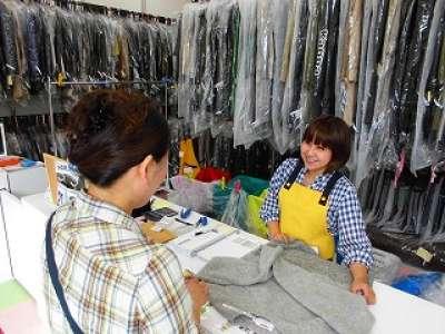 洗濯工房 吉野屋 スピナマート中井店のアルバイト情報