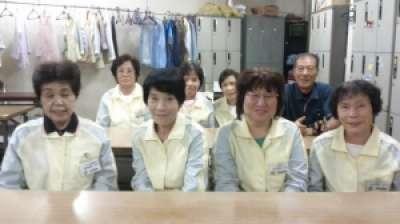 名古屋市中村区の公共施設のアルバイト情報