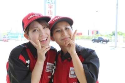 (株)東日本宇佐美 6号土浦北店のアルバイト情報