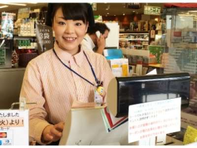 いちやまマート 岡谷店のアルバイト情報