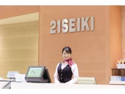 21SEIKI 仙台泉のアルバイト情報