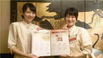 【浜木綿】岡崎北店のアルバイト情報