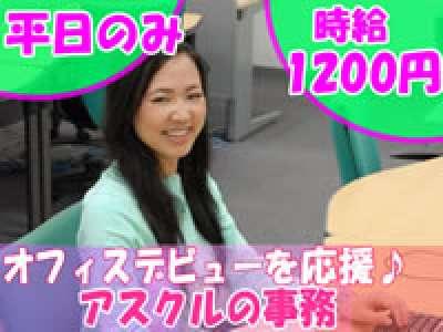 バーチャレクス・コンサルティング株式会社 豊洲08のアルバイト情報