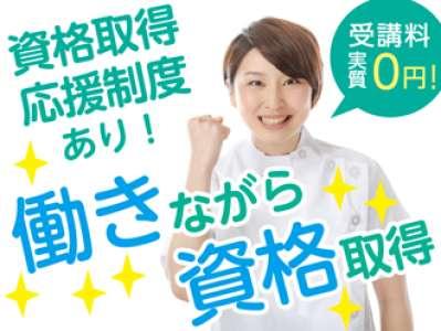 株式会社ニッソーネット南大阪支社(M-02583)のアルバイト情報
