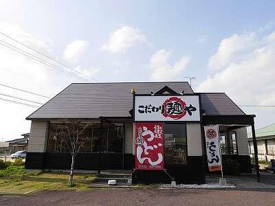 こだわり麺や フジグラン丸亀店のアルバイト・バイト・パート求人情報詳細