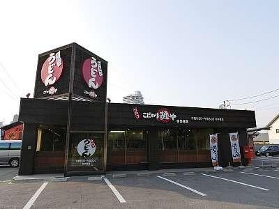 こだわり麺や 宇多津店のアルバイト・バイト・パート求人情報詳細