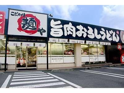 こだわり麺や 国分寺店のアルバイト・バイト・パート求人情報詳細