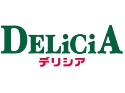 デリシア広丘店のアルバイト情報