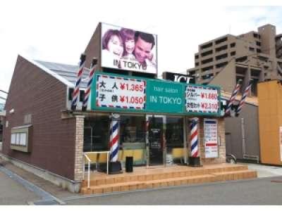 株式会社アポロ イン東京 上越店のアルバイト情報