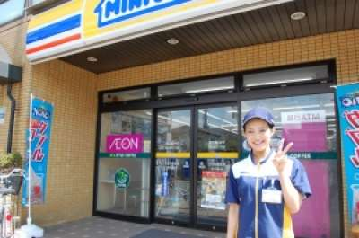 ミニストップ 久居北口町店のアルバイト情報