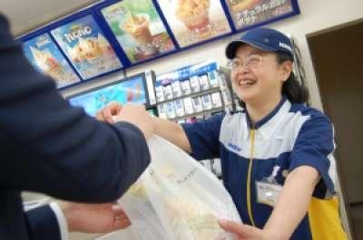 ミニストップ 福岡箱崎1丁目店のアルバイト情報