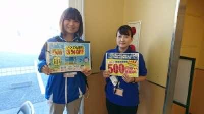 クレディセゾン神奈川支社(西友新ゆりグリーンタウン店)のアルバイト情報