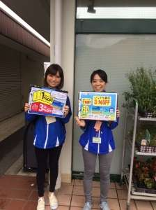 クレディセゾン神奈川支社(西友二俣川店)のアルバイト情報