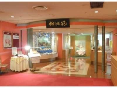 中華料理 柳江苑のアルバイト情報