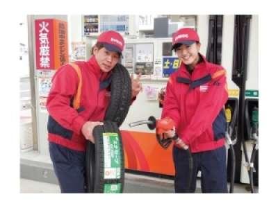 株式会社三谷サービスエンジンのアルバイト情報