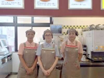 モスバーガー 須賀川東店のアルバイト情報