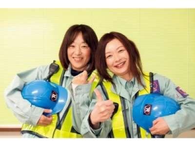 株式会社トップロード 新潟東支社のアルバイト情報