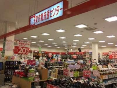 SHOE・PLAZA 須坂インター店(株式会社チヨダ)のアルバイト情報