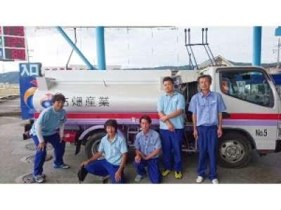 古畑産業有限会社 六斗橋給油所のアルバイト情報