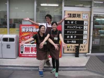 ジェイ・クエスト中野小布施店のアルバイト情報