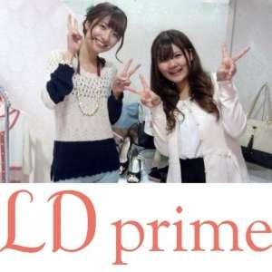 LDprime イオンモール直方店のアルバイト情報