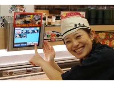 無添くら寿司 長野高田店のアルバイト情報