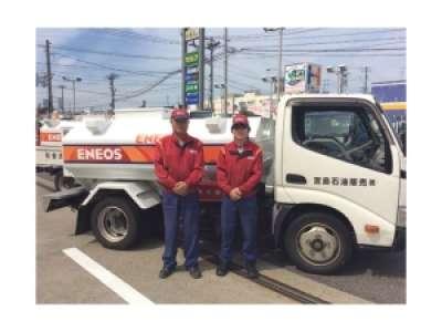 宮島石油販売 株式会社 116西川店のアルバイト情報