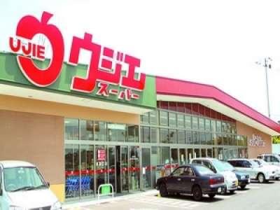 ウジエスーパー 明石南店のアルバイト情報