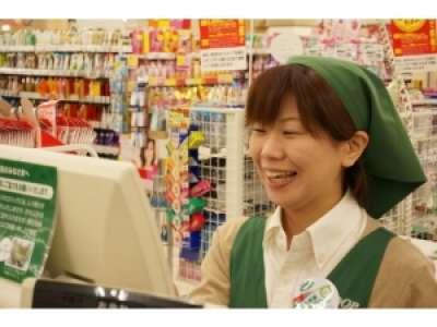 コープマート 方木田(生活協同組合 コープ ふくしま) のアルバイト情報