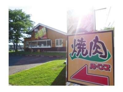 焼肉のバーンズ 須坂インター店のアルバイト情報