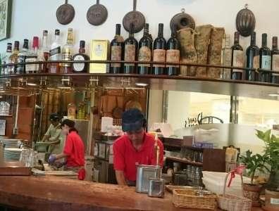 パパスカフェ 恵比寿三越店のアルバイト情報