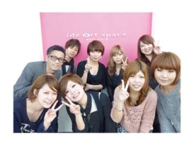 ideart space ウエスト店のアルバイト情報