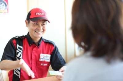西日本宇佐美 中環松原店のアルバイト情報