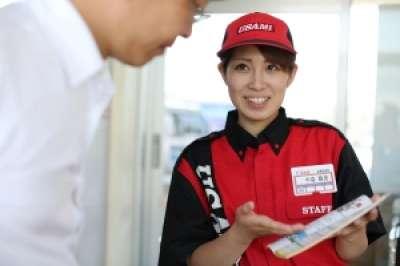 宇佐美エナジー 十三店のアルバイト情報
