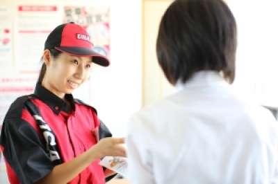 西日本宇佐美 170号八尾店のアルバイト情報
