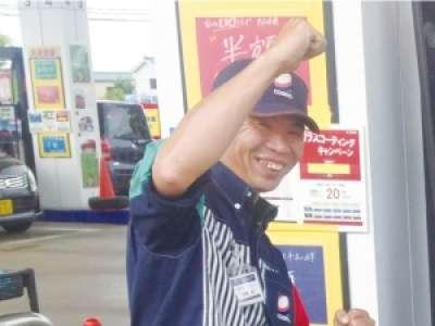 コスモ石油 セルフ燕のアルバイト情報
