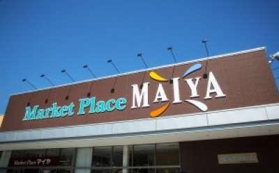 MAIYA(マイヤ) マスト店のアルバイト情報