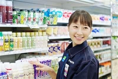 ファミリーマート 平鹿総合病院通店のアルバイト情報