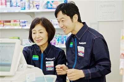 ファミリーマート 成田南羽鳥店 <中高年特集>のアルバイト情報