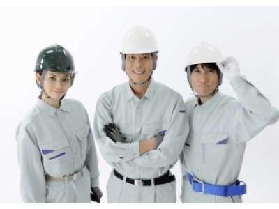 三浦建設株式会社のアルバイト情報