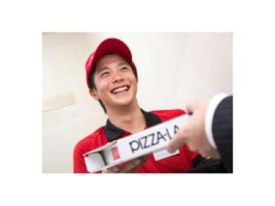 ピザーラ 松本店のアルバイト情報